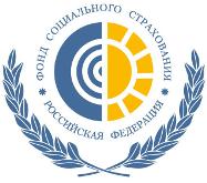 Новгородское региональное отделение Фонда социального страхования
