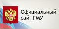 Официальный сайт для размещения информации о государственных (муниципальных)учреждениях