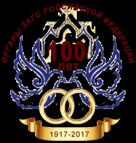 Отдел ЗАГС Старорусского района Комитета Новгородской области