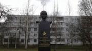 Бюст Герою Советского Союза Тулегену Тохтарову