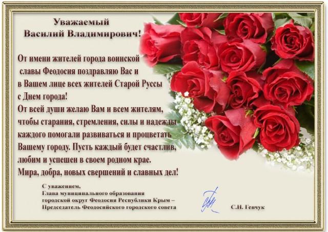 Поздравление для пожилого человека с днём рождения
